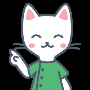 https://www.nagomi-rehabilimassage.com/newnagomi/wp-content/uploads/2021/01/neko_l_c2-300x300.png