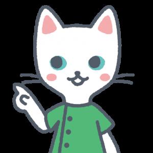 https://www.nagomi-rehabilimassage.com/newnagomi/wp-content/uploads/2021/01/neko_l_o2-300x300.png
