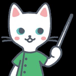 https://www.nagomi-rehabilimassage.com/newnagomi/wp-content/uploads/2021/01/neko_r_o_s2-300x300.png
