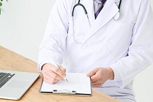 step04医師の同意書