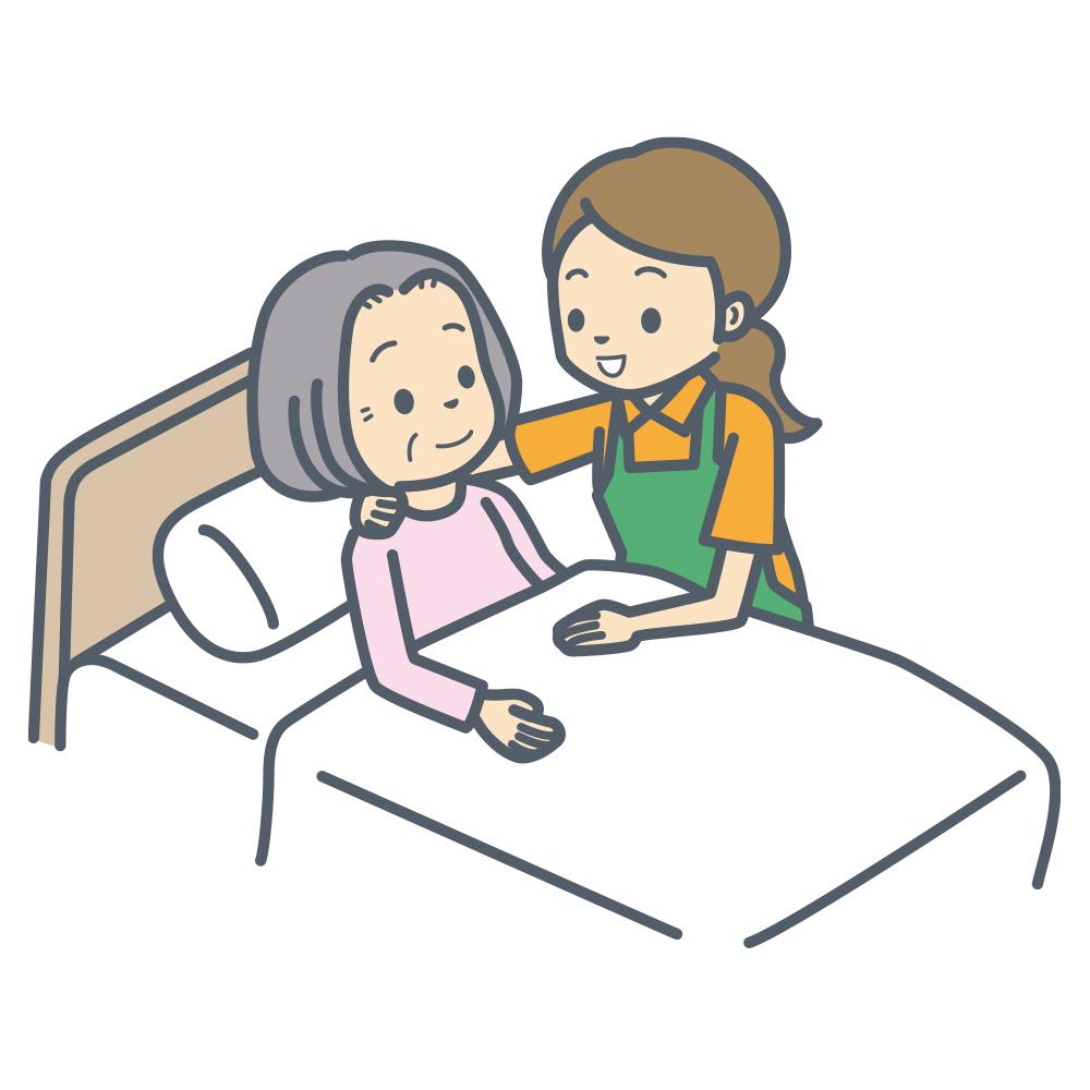 寝たきり状態や自力での歩行が困難